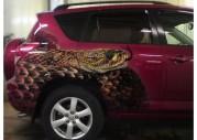 Змея на Toyota