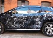 Волки на Mazda